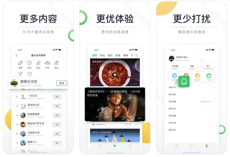 Alibaba invierte 171 millones de dólares en el agregador de noticias Qutoutiao