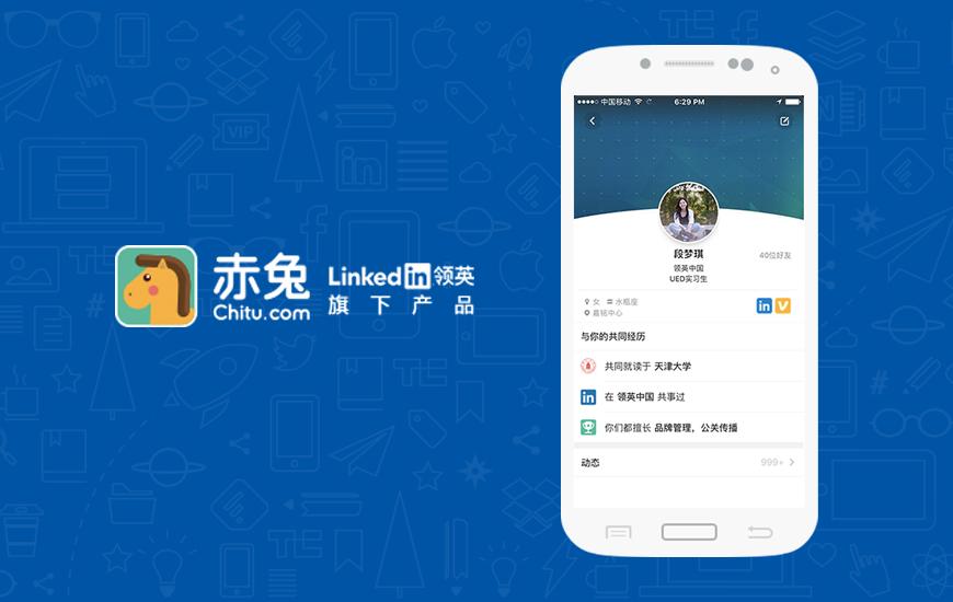 Linkedin cierra Chitu, su app para el público chino