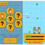 Tentin Quarantino, un juego móvil para mantener las manos a salvo del coronavirus