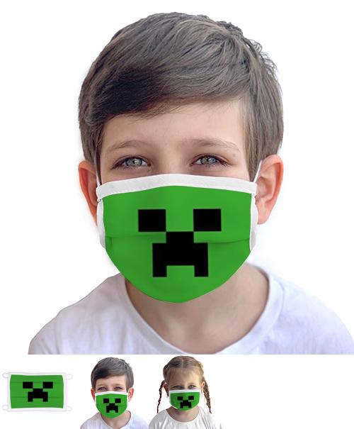 Las mejores mascarillas inspiradas en juegos móviles que puedes comprar