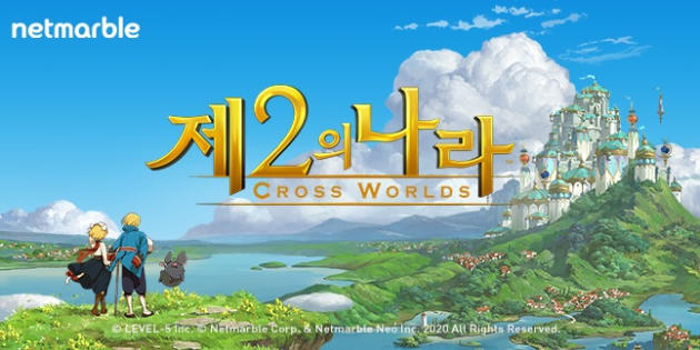 Primer trailer de Ni no Kuni: Cross Worlds, un RPG de mundos virtuales con estética anime