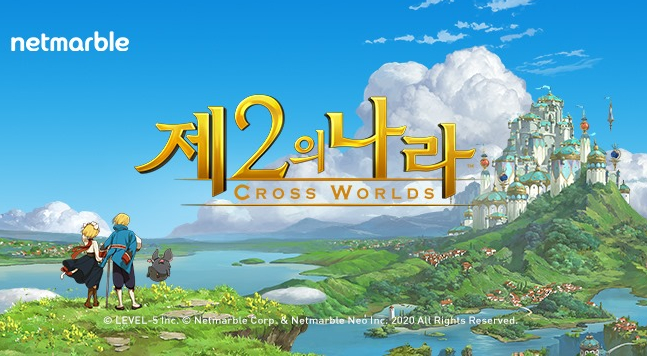 Primer trailer de Ni no Kuni: Cross Worlds, un RPG de mundos virtuales con estética anime