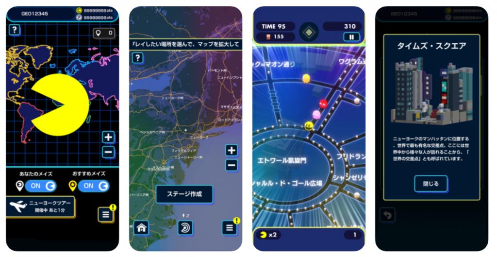 Pac-Man Geo, el nuevo juego para iOS y Android que te permite jugar en calles de ciudades reales
