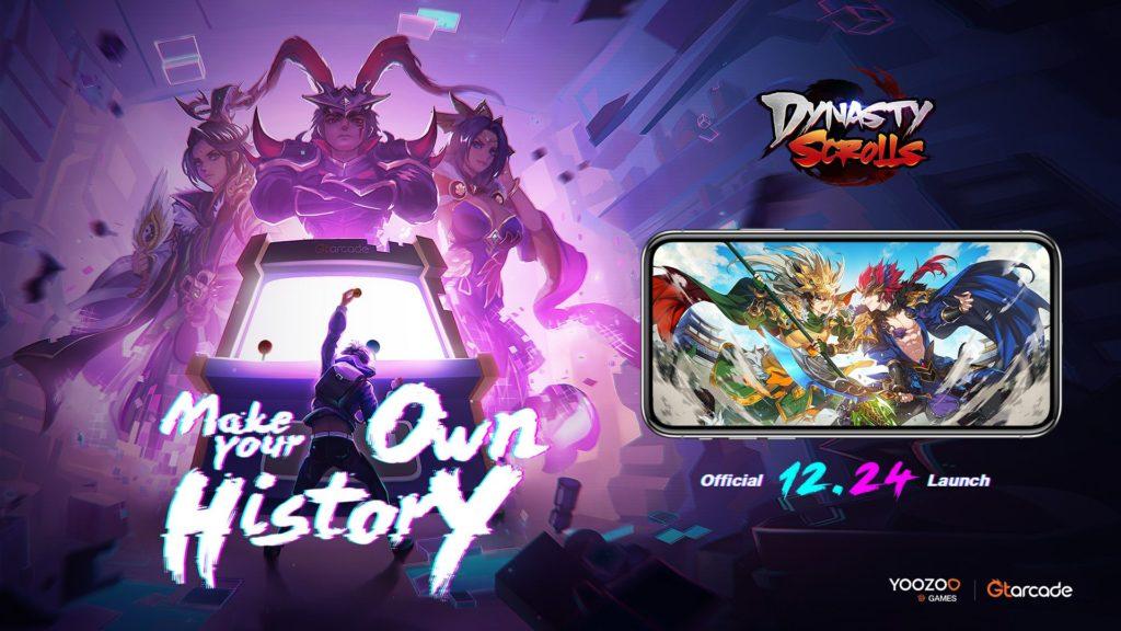 Dynasty Scrolls aterriza en Google Play y la App Store