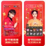 Qué es Kuaishou, la red social china que sale hoy a Bolsa