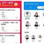 Alibaba prepara MeetClub, su propio clon de Clubhouse en China